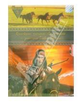 Картинка к книге Готфрид Кольдитц - Коллекция фильмов об индейцах. Сборник 3 (4 DVD)