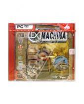 Картинка к книге Бука - Ex Machina: Gold (DVDpc)
