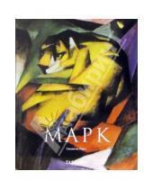 Картинка к книге Сюзанна Парч - Марк (1880-1916)