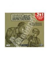 Картинка к книге Чарльз Диккенс - Большие ожидания (CD-MP3)