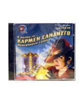 Картинка к книге Новый диск - В погоне за Кармен Сандиего: Потерянные слова (CD)