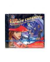 Картинка к книге Новый диск - В погоне за Кармен Сандиего: Путешествие во времени (2CDpc)