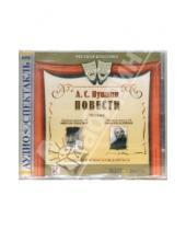 Картинка к книге Сергеевич Александр Пушкин - Повести (CDmp3)