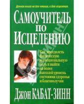 Золотая Книга Тартак Скачать Бесплатно Pdf
