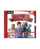 Картинка к книге Бука - Hospital Tycoon (DVDpc)