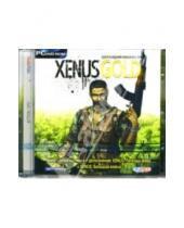 Картинка к книге Руссобит - Xenus Gold (DVDpc)