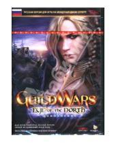 Картинка к книге Бука - Guild Wars: Eye of The North (DVDpc)