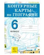 Картинка к книге Контурные карты - География. Начальный курс. 6 класс. Контурные карты. ФГОС