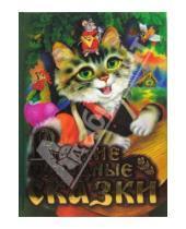 Картинка к книге Родничок - Русские народные сказки