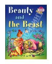 Картинка к книге English. Читаем вместе - Красавица и чудовище