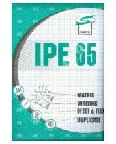 Картинка к книге Старлесс - Бумага IPE 65, 500 листов А4