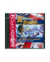 Картинка к книге Аудиокурсы - X-Polyglossum English. Английский в дороге. Курс уровня Intermediate (CDmp3)
