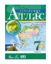 Картинка к книге Атласы и контурные карты - География. 7 класс. Атлас. ФГОС