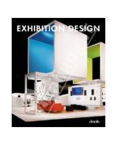 Картинка к книге Julio Fajardo - Exhibition Design