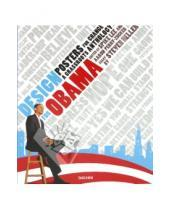 Картинка к книге Steven Heller - Design for Obama. Posters for Change: A Grassroots Anthology