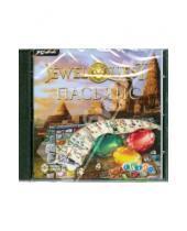 Картинка к книге Игры для всей семьи - Пасьянс Jewel Quest (CDpc)