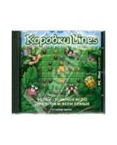 Картинка к книге Игры для всей семьи - Коровки Lines (CDpc)