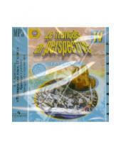 Картинка к книге Моисеевна Эда Береговская - Французский язык. 4 класс. Аудиокурс к учебнику. ФГОС (CDmp3)