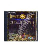 Картинка к книге Игры для всей семьи - Jewel Quest. Тайны древности 2. Сердце ночи (CDpc)