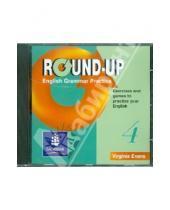 Картинка к книге Virginia Evans - Round-Up 4 (CDpc)