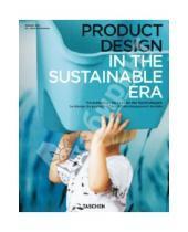 Картинка к книге Reis Dalcacio - Product Design in the Sustainable Era