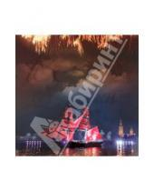 Картинка к книге Подарочные издания. Туризм - 100 самых красивых городов России