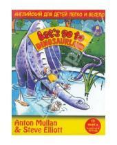 Картинка к книге Антон Муллан Стив, Эллиот - Английский для детей легко и весело: Let's Go to Dinosaurland (CD + Книга + Рабочая тетрадь)