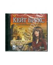 Картинка к книге Игры для всей семьи - Таинственное наследство (CD)