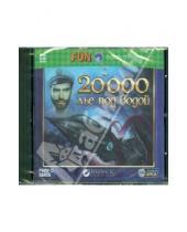 Картинка к книге Игры для всей семьи - 20 000 лье под водой (CDpc)