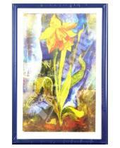 "Картинка к книге Pioneer - Фоторамка ""Poster blue"" 10х15 см (9122)"