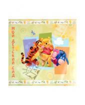 """Картинка к книге Pioneer - Фотокнига """"Мой детский сад. Disney"""" (11239)"""