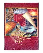"""Картинка к книге Pioneer - Папка для фотографий """"Наш класс"""" 21х30 (8896)"""