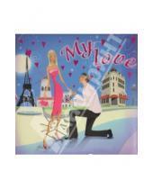 """Картинка к книге Pioneer - Фотокнига """"My Love"""" (11634)"""
