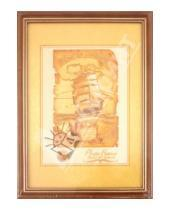 "Картинка к книге Pioneer - Фоторамка 15х20 см ""Sandy"" (005G)"