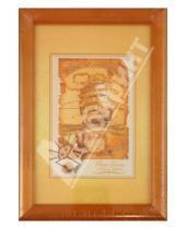"Картинка к книге Pioneer - Фоторамка 10х15 см ""Vanda"" (001)"