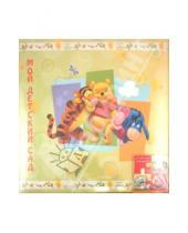 "Картинка к книге Pioneer - Фотокнига в коробке ""Мой детский сад"" (SM-048) (11787)"