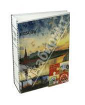 "Картинка к книге Pioneer - Фотоальбом на 100 фотографий ""Travel Europe"" (LM-4R100 / 12344)"