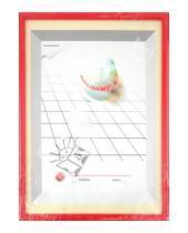 "Картинка к книге Pioneer - Фоторамка 18х24 см ""Poster red"" (8554)"