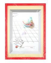 "Картинка к книге Pioneer - Фоторамка 15х21см ""Poster red"" (7909)"