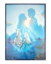 "Картинка к книге Pioneer - Фоторамка 30х40 см ""Poster blue"" (8516)"