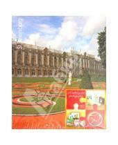 "Картинка к книге Pioneer - Фотоальбом на 200 фотографий ""St.Petersburg"" (LM-4R200)"