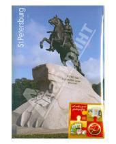 "Картинка к книге Pioneer - Фотоальбом на 100 фотографий ""St.Petersburg"" (LM-4R100CPPM)"