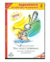 Картинка к книге Елена Бессонова - Английский для малышей. Выпуск 5 (CDmp3)