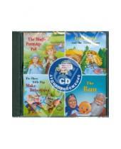Картинка к книге English. Читаем вместе - Сборник сказок. Читаем вместе. Уровень 2 (CD)