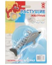 Картинка к книге Top Toys - Животное морское растущее в воде, в ассортименте (4303GT)