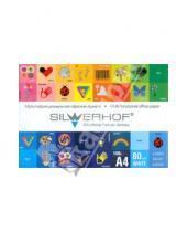Картинка к книге Silwerhof - Мультифункциональная офисная бумага SILWERHOF, А4, 100 листов (994001-00)