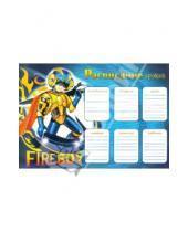 """Картинка к книге Феникс+ - Расписание уроков """"FIRE BOY"""" (24824)"""