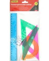 Картинка к книге Proff - Набор геометрический, 4 предмета, малый (28-9217 BDS204C)