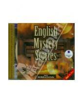 Картинка к книге На иностранных языках - Английские остросюжетные истории. Английский язык (CDmp3)