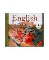 Картинка к книге На иностранных языках - Английские рассказы о любви. Английский язык (CDmp3)
